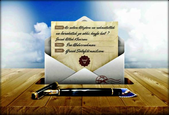 Contact Greek Salafi